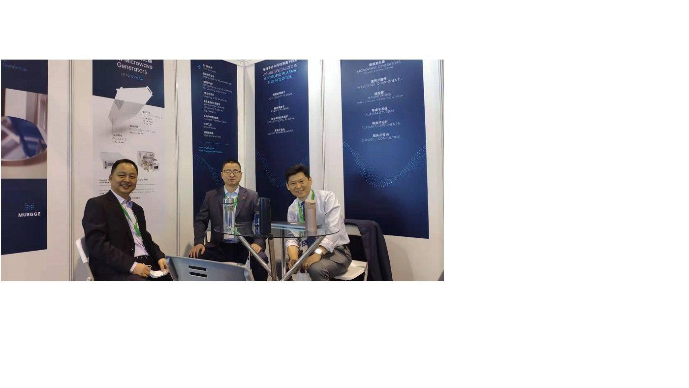 Slider Rückblick CarbonTech 2020 in Shanghai