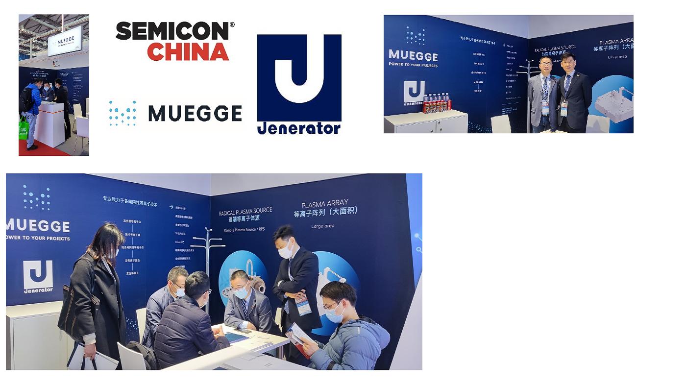 Slider MUEGGE在SEMICON CHINA展会上